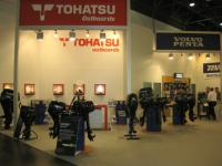 Tohatsu – японское качество